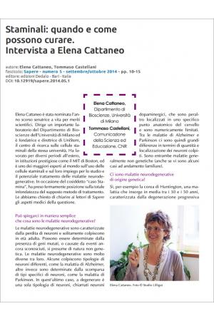 Staminali: quando e come possono curare. Intervista a Elena Cattaneo di Elena Cattaneo e Tommaso Castellani