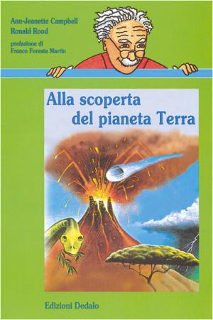 Alla scoperta del pianeta terra