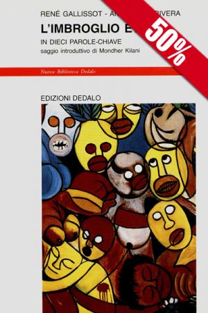 L'imbroglio etnico (I ed.)