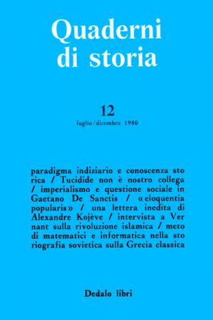 Quaderni di storia 12/1980