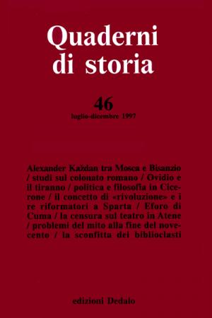 Quaderni di storia 46/1997