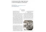 Il sistema periodico degli elementi: il ruolo di Avogadro e Cannizzaro