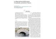 La depurazione delle acque tra passato, presente e futuro