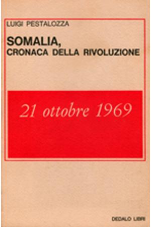 Somalia, cronaca della rivoluzione