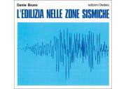 L'edilizia nelle zone sismiche