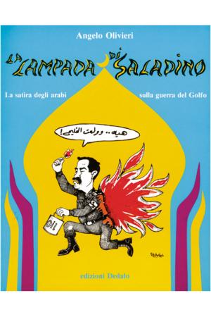 La lampada di Saladino