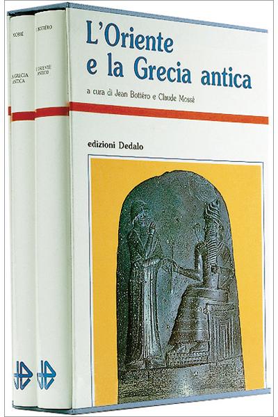 L'Oriente e la Grecia antica