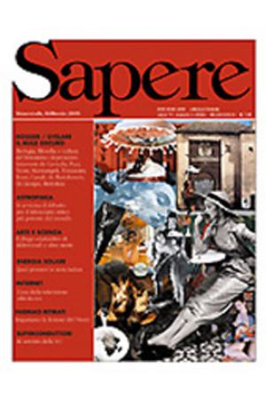 Sapere 1/2005