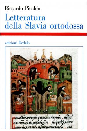 Letteratura della Slavia ortodossa (IX-XVIII sec.)