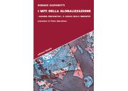 I miti della globalizzazione