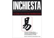 Inchiesta 168/2010