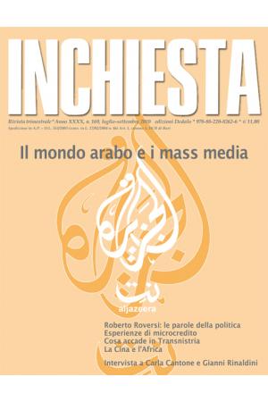 Inchiesta 169/2010