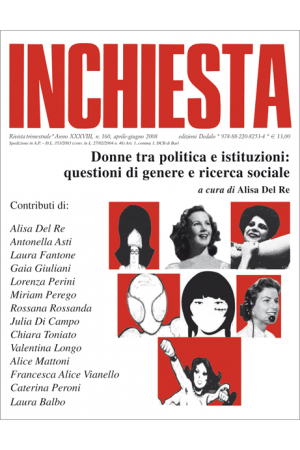 Inchiesta 160/2008