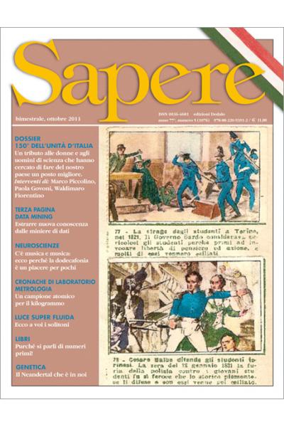Sapere 5/2011