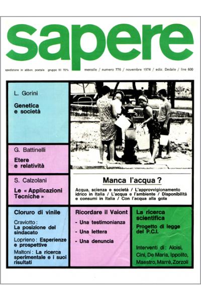 Sapere 776/1974